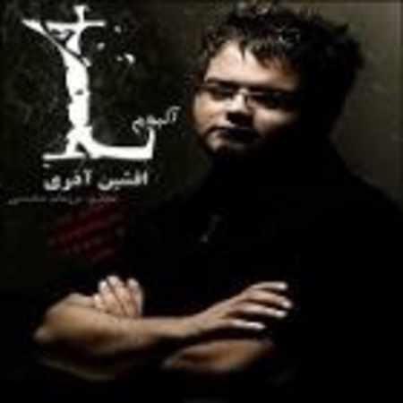 دانلود آلبوم ال از افشین آذری