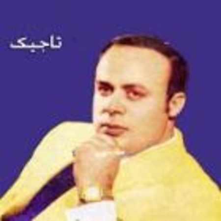 دانلود آلبوم خیمه شب بازی از امان الله تاجیک