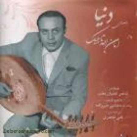 دانلود آلبوم دنیا از امان الله تاجیک
