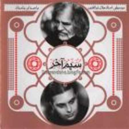 دانلود آلبوم سیم آخر از بامداد فلاحتی