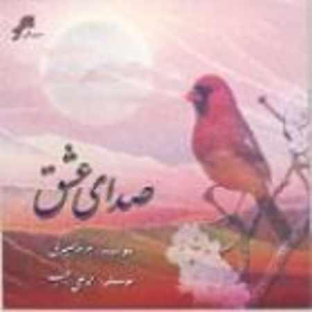 دانلود آلبوم صدای عشق از بهرام حصیری