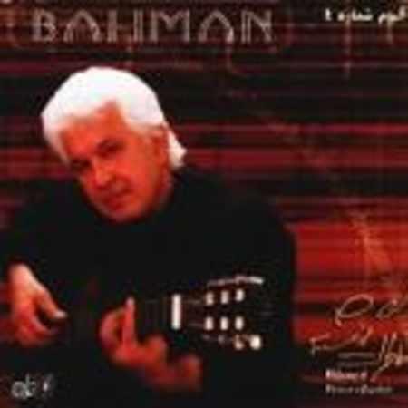 دانلود آلبوم خاطرات گذشته ۴ از بهمن باشی