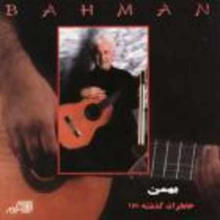 دانلود آلبوم خاطرات گذشته ۳ از بهمن باشی