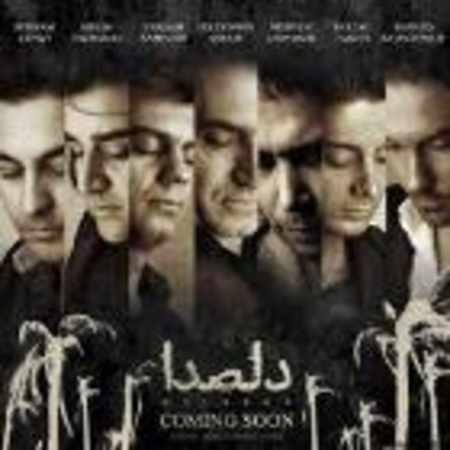 دانلود آلبوم دلصدا از شهاب رمضان