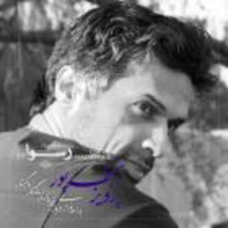 دانلود آلبوم رسوا از پرویز نجف پور