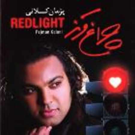 دانلود آلبوم چراغ قرمز از پژمان کلانی