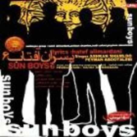 دانلود آلبوم پسران آفتاب 6 از پسران آفتاب