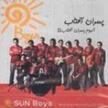 دانلود آلبوم پسران آفتاب 2 از پسران آفتاب