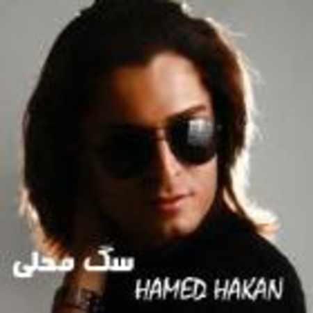 دانلود آلبوم سگ محلی از حامد هاکان