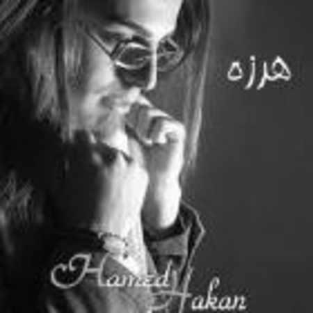 دانلود آلبوم هرزه از حامد هاکان