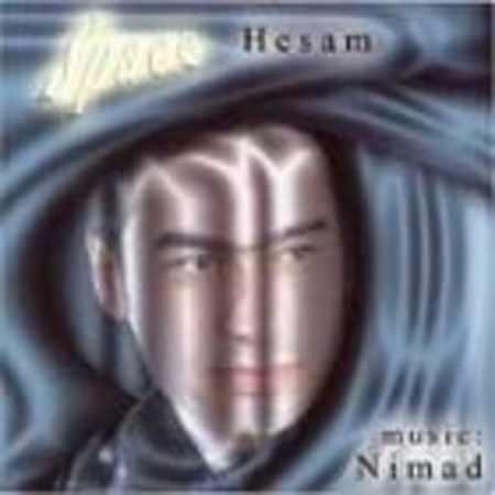دانلود آلبوم SPACE از حسام فریاد