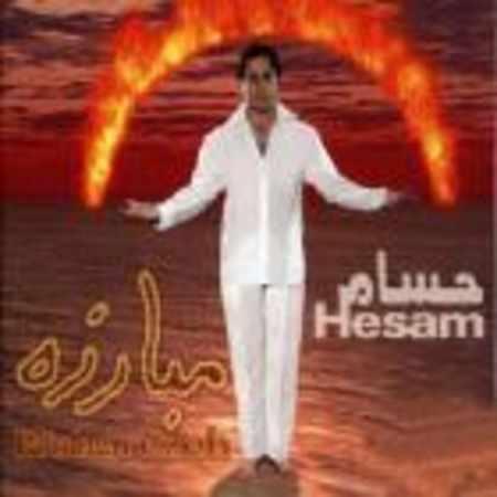 دانلود آلبوم مبارزه از حسام فریاد