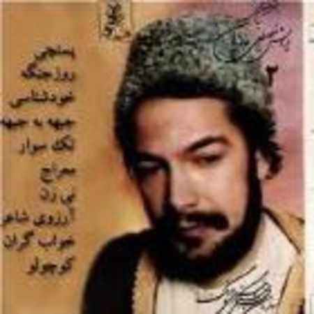 دانلود آلبوم پستچی از درویش مصطفی جاویدان