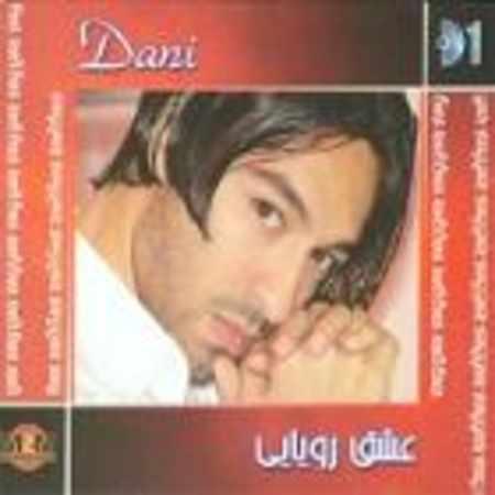دانلود آلبوم عشق رویایی از دنی