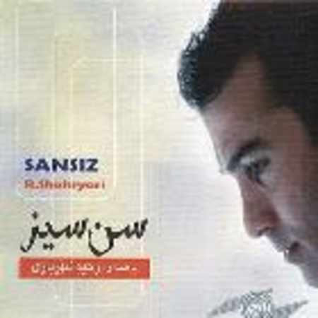 دانلود آلبوم سن سیز از رحیم شهریاری