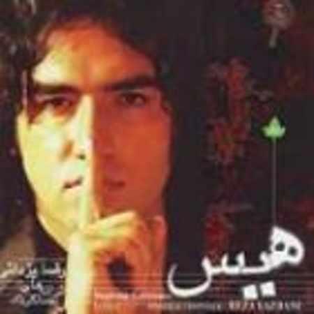 دانلود آلبوم هیس از رضا یزدانی