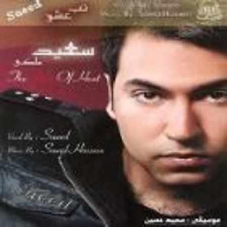 دانلود آلبوم تب عشق از سعید آسایش