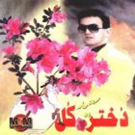 دانلود آلبوم دختر گل از سعید پورسعید