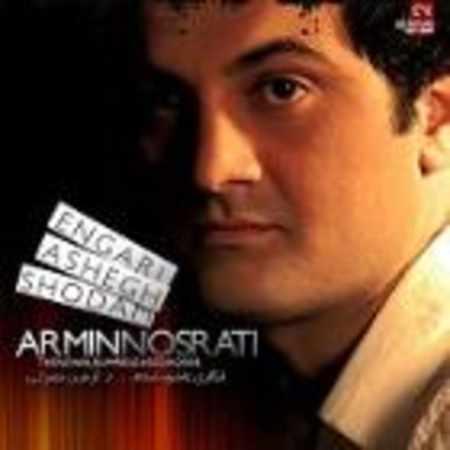 دانلود آلبوم انگاری عاشق شدم از آرمین نصرتی