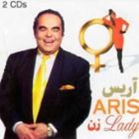 دانلود آلبوم زن از آریس