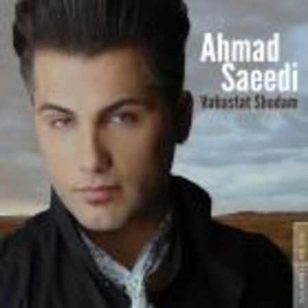 دانلود آلبوم وابستت شدم از احمد سعیدی