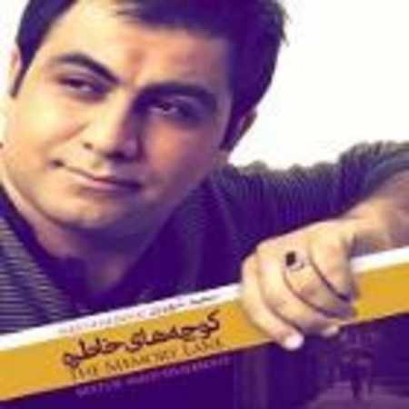 دانلود آلبوم کوچه های خاطره از سعید شهروز