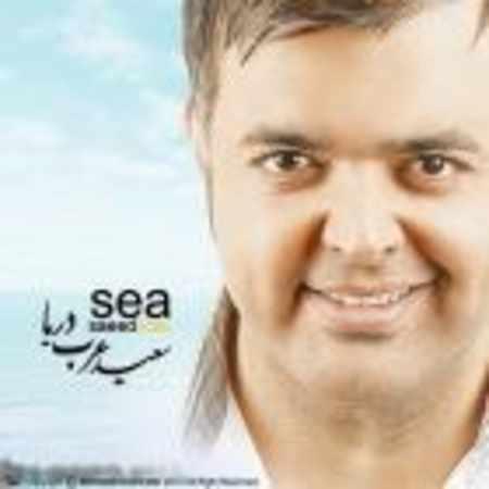 دانلود آلبوم دریا از سعید عرب