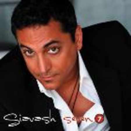 دانلود آلبوم هفت از سیاوش شمس