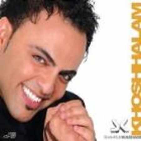 دانلود آلبوم خوشحالم از شهرام کاشانی