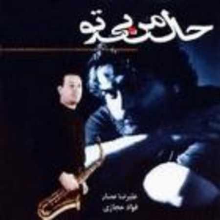 دانلود آلبوم حال من بی تو از علیرضا عصار