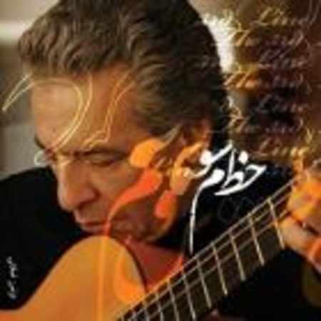 دانلود آلبوم خط سوم از فرامرز اصلانی