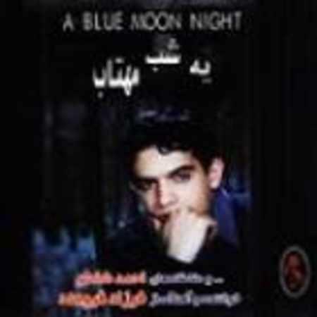 دانلود آلبوم یه شب مهتاب از فرزاد فرومند