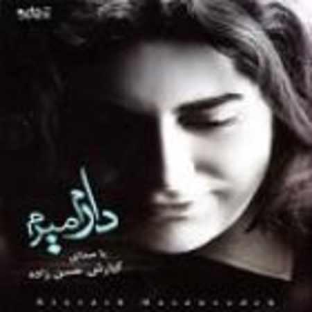 دانلود آلبوم دارم میرم از کیارش حسن زاده
