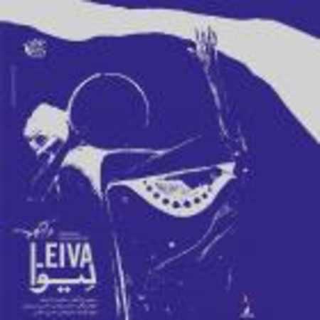 دانلود آلبوم لیوا از گروه دارکوب