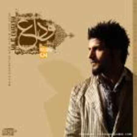 دانلود آلبوم وداع از مجید خراطها