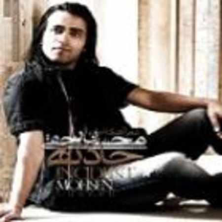 دانلود آلبوم حادثه از محسن یاحقی