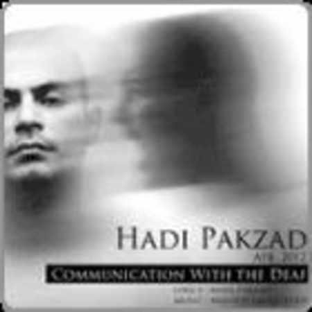 دانلود آلبوم Communicatin With The Deaf از هادی پاکزاد