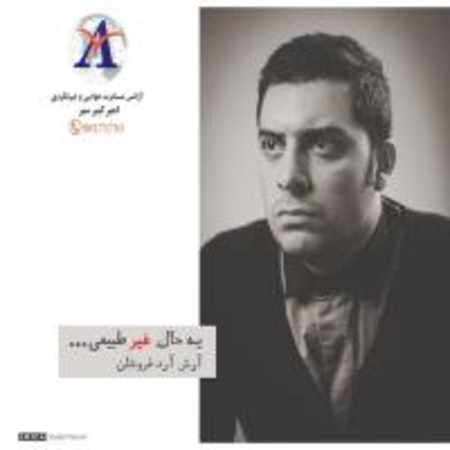 دانلود آلبوم تک اهنگ ها از آرش آرد فروشان