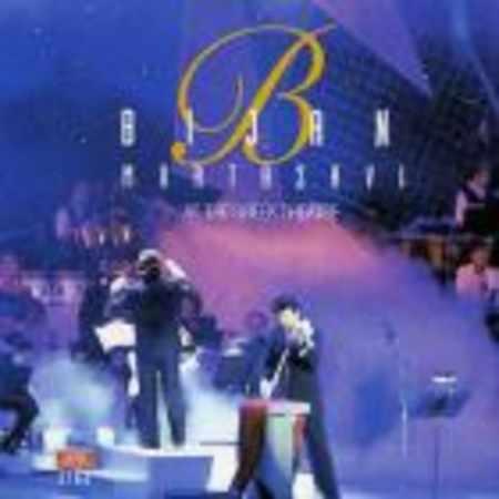 دانلود آلبوم Live At Greek Theatre از بیژن مرتضوی