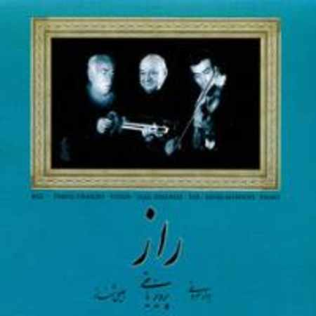 دانلود آلبوم راز از پرویز یاحقی