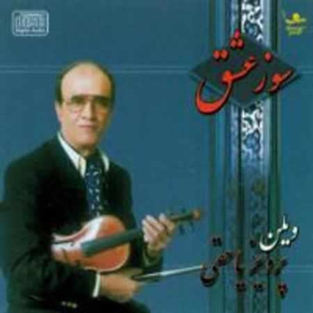 دانلود آلبوم سوز عشق از پرویز یاحقی
