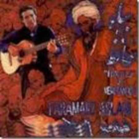 دانلود آلبوم به یاد حافظ از فرامرز اصلانی