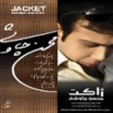 دانلود آلبوم ژاکت از محسن چاوشی