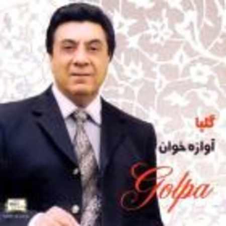 دانلود اهنگ اکبر گلپایگانی روزگار