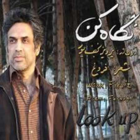 دانلود آلبوم تک اهنگ ها از پرویز نجف پور