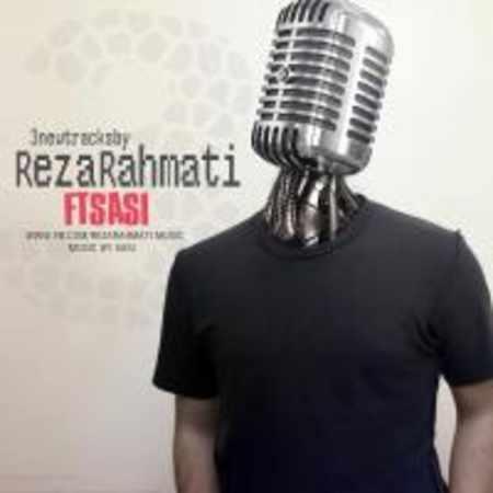 دانلود آلبوم آهنگ تکی از رضا رحمتی