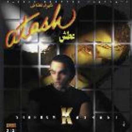 دانلود آلبوم عطش از شهرام کاشانی