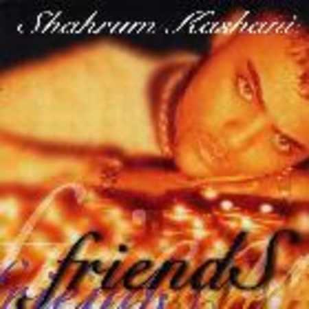 دانلود آلبوم دوستان از شهرام کاشانی