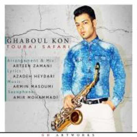 دانلود آلبوم تک اهنگ ها از تورج سفری