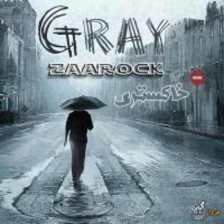 دانلود آلبوم تک اهنگ ها از زاراک